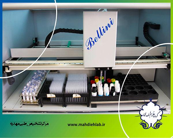 آزمايشگاه 1