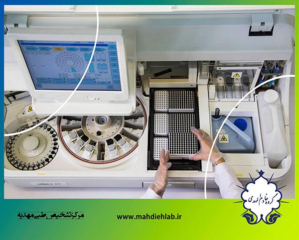 آزمايشگاه 4